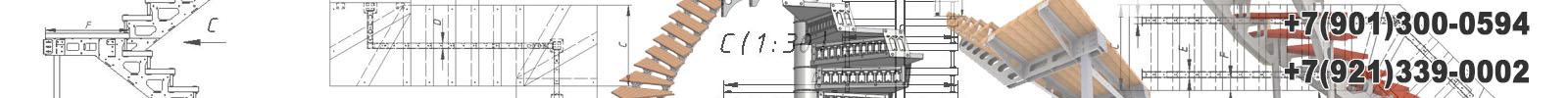 Лестницы на металлической основе